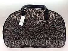 Женская изящная дорожная сумка-саквояж текстильная для поездок