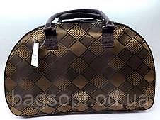Коричневая женская дорожная сумка-саквояж текстильная