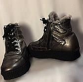 Зимние детские ботинки, натуральная кожа, натуральный мех, размер 35(22см)