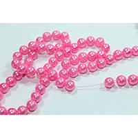 Бусины 8 мм, пластик, розовые