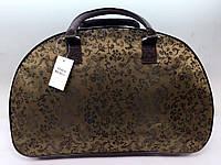 Коричневая женская дорожная сумка-саквояж с ручками и плечевым ремнем