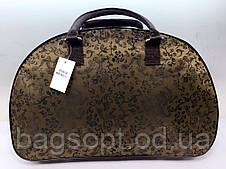 Коричнева жіноча дорожня сумка-саквояж з ручками і плечовим ременем