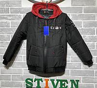 """Подростковая курточка-жилетка """"Style"""" для мальчиков от производителя"""