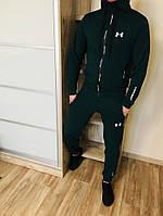 Спортивный костюм Under Darkgreen