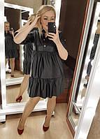 Платье праздничное экокожа р. 42,44,46,48