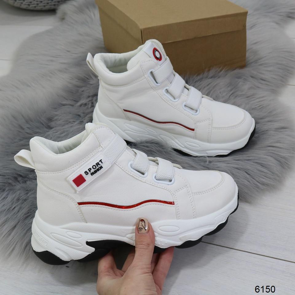 Женские демисезонные спортивные ботинки кроссовки на резинке шнуровке Fasfion белые