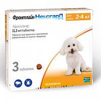 Таблетки Boehringer Ingelheim NexGard от блох и клещей для собак S (2-4 кг) (упаковка)