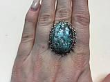 Бирюза кольцо с бирюзой 19,5-20 размер натуральная бирюза в серебре Индия, фото 2