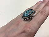 Бирюза кольцо с бирюзой 19,5-20 размер натуральная бирюза в серебре Индия, фото 3