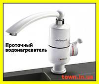 Проточный водонагреватель воды, фото 1