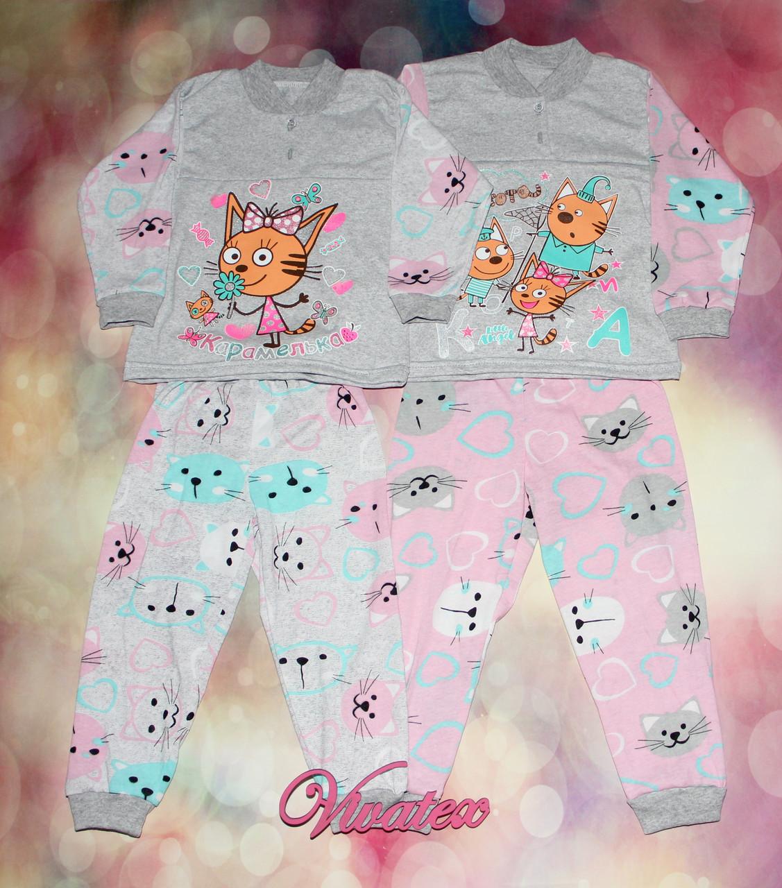 Детская пижама Карамелька/Кошка кулир