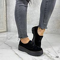 Женские чёрные туфли натуральном замше на платформе =Martizze= Украина