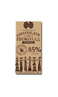 Шоколад Комунарка гіркий 85% 90г. крафт