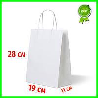 """Бумажный Крафт пакет """"Белый"""" с ручками 190х115х280 (50шт)"""