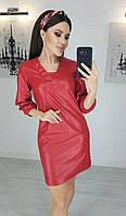 Платье стильное из экокожи р. 42,44,46,48, фото 1