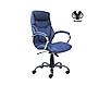 Кожаное кресло для руководителя -Тайгер (натуральная кожа, экокожа), фото 3