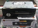 Автомагнитола Cyclone MP-1014 (зеленая подсветка), фото 2