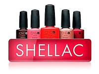 Гель-лаки для ногтей Shellac CND