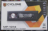 Автомагнитола Cyclone MP-1014 (зеленая подсветка), фото 5