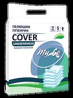 Впитывающие пеленки для взрослых MyCo Cover 60х60 5 шт