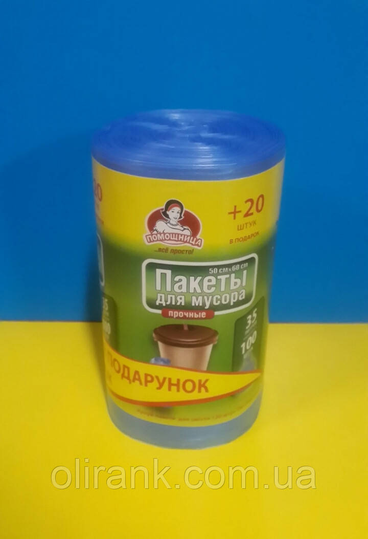 ПОМ пакет д\мусора  35л 100шт + 20 шт(20) - Olirank в Киеве