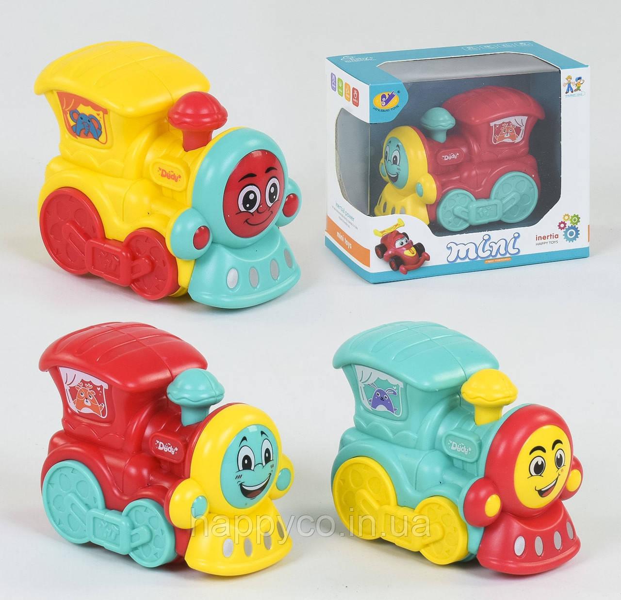 Детская игрушка мини поезд, инерция