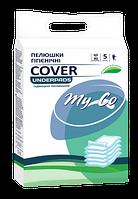Впитывающие пеленки для взрослых MyCo Cover 60х90 5 шт