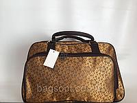 Маленькая женская дорожная текстильная сумка-саквояж ручная кладь