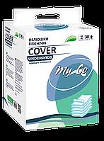 Впитывающие пеленки для взрослых  MyCo Cover  60х90 30 шт