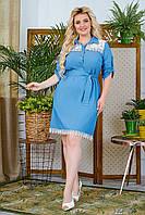Платье большого размера So StyleM с кружевом стрейч Голубое
