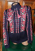 Женская кофта-вышиванка   (Л.Я.Л.) 455 Новинка 2016, фото 1