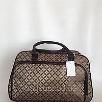 Жіноча сумка саквояж дорожня текстильна ручна поклажа в літак