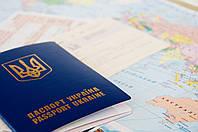 Идентификационный код для иностранцев в Украине/Getting Individual Taxpayer Identification Number in Ukraine