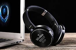 Бездротові Навушники накладні Wireless Bluetooth, FM, SD