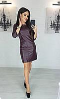 Платье стильное из экокожи р. 42,44,46,48