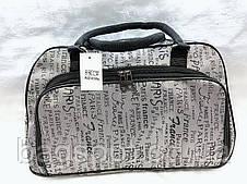 Небольшая дорожная серая сумка-саквояж ручная кладь