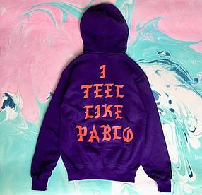 Худи фиолетовый I Feel Like Pablo • толстовка пабло