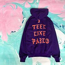 Худі фіолетовий I Feel Like Pablo • толстовка пабло, фото 2
