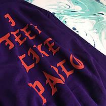 Худі фіолетовий I Feel Like Pablo • толстовка пабло, фото 3