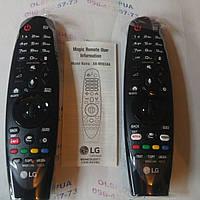 Пульт Magic Remote AN-MR650A IVI для смарт телевізорів LG.