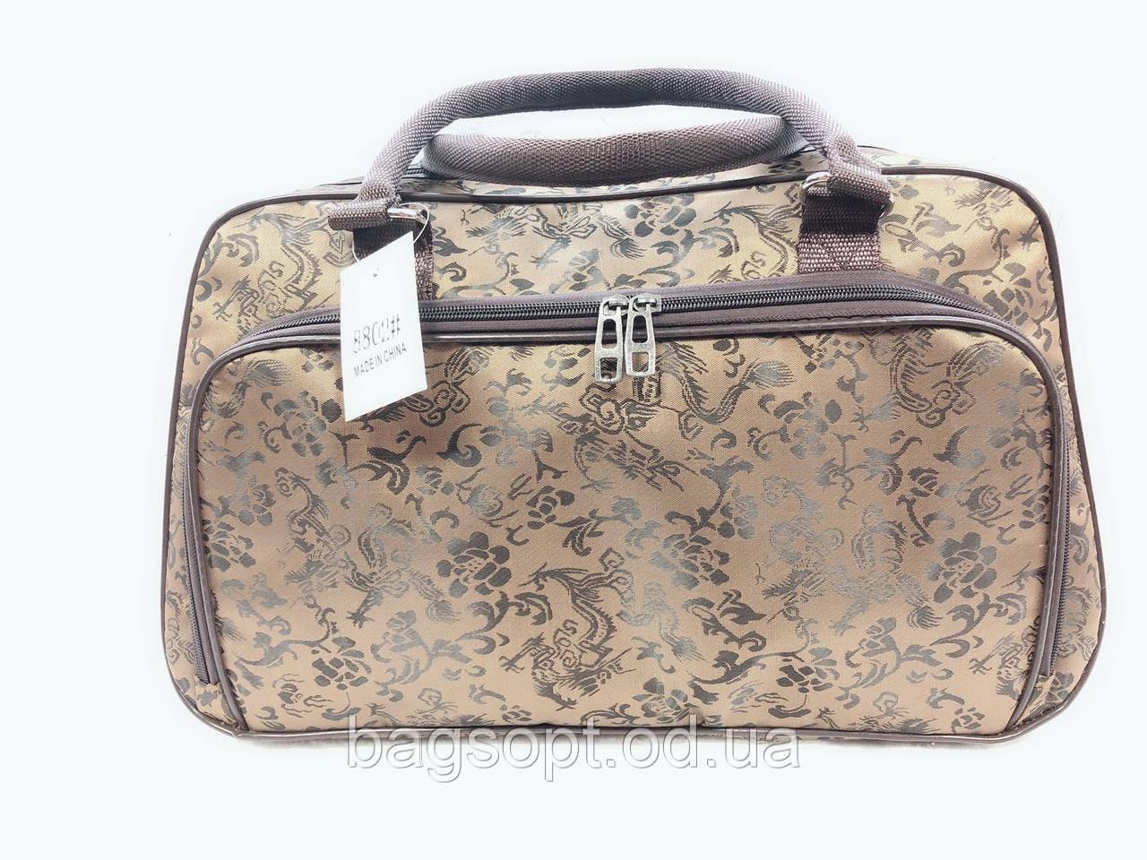 Коричневая женская дорожная сумка-саквояж текстильная ручная кладь