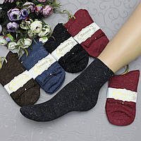 "Женские носки ""Фенна"", 37-41 р-р .  Женские носочки, носки для женщин, фото 1"