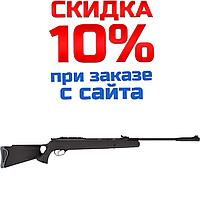 Винтовка пневматическая Hatsan Magnum 125 TH (оригинал)