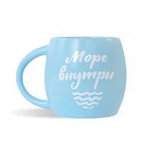 Чашка Море внутри, Чашка Море всередині, Оригинальные чашки и кружки