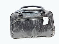 Черная маленькая дорожная сумка саквояж