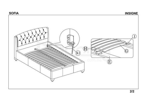 Кровать SOFIA halmar, фото 2
