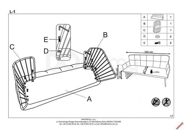 Кресло L1 sofa halmar, фото 2