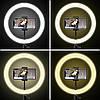 Профессиональная кольцевая светодиодная LED лампа 36 см 32 ват с держателем для телефона и штативом, фото 9