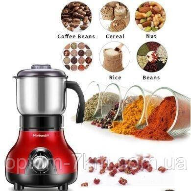 Кавомолка MS 1108 Місткість чаші для кави 250 грам S