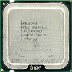 Процесор Intel E6400 S775 2x2.13 GHz